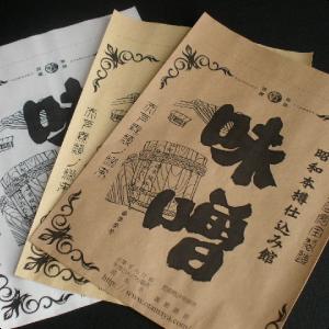 昭和レトロ袋プレゼント