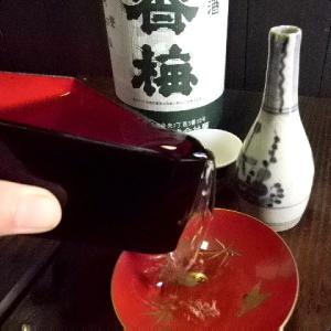 おたまやの日本酒