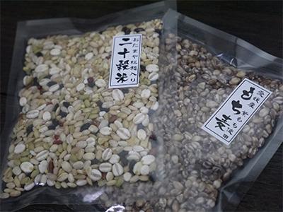 もち麦、20穀米(紅麹入り)