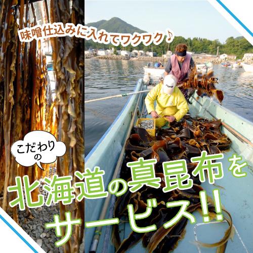 北海道昆布