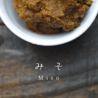 味噌(みそ)