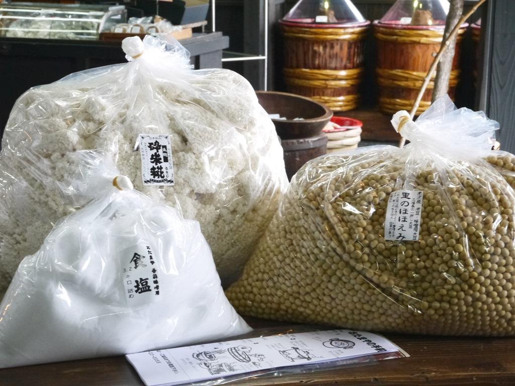手作り味噌セット(大量仕込み用 樽なし)