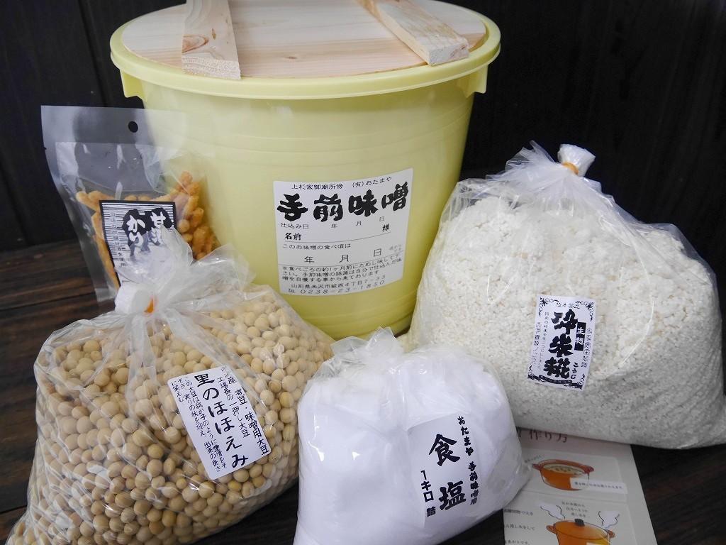 手作り味噌セット 麹増し15割麹(10Lポリ樽付)