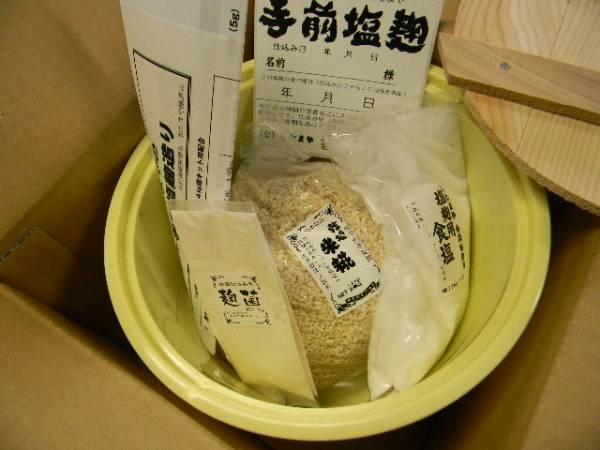 手前塩麹 手作りセット(4kg量 ポリ樽付)
