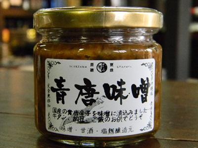 青唐辛子味噌漬け(150g瓶)