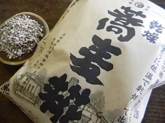 乾燥蕎麦麹 乾燥麹(600g)