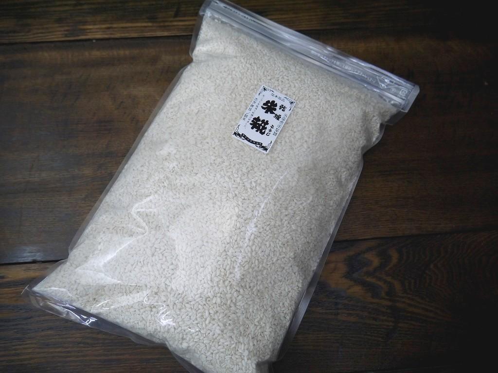 乾燥米麹 乾燥麹(2kg)