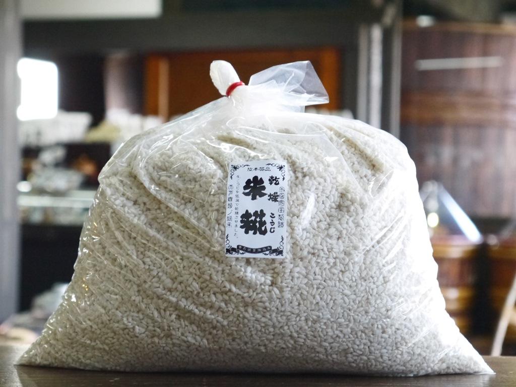 乾燥米麹 乾燥麹(2.4kg)