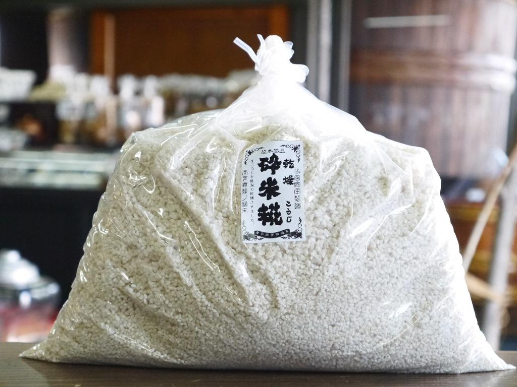 乾燥砕米麹 乾燥麹(2.4kg)