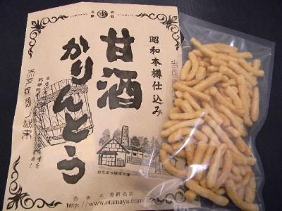 甘酒かりんとう(100g)