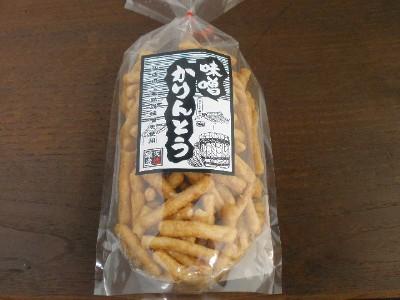 味噌かりんとう(170g巾着袋)