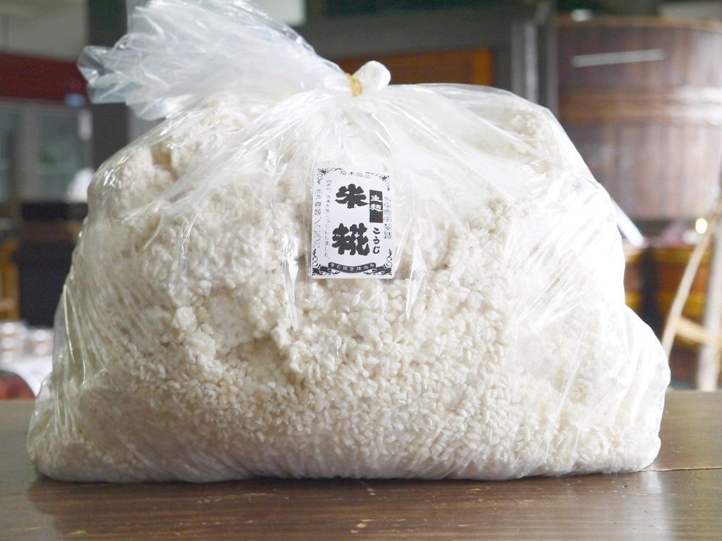 米麹 生麹(5kg)