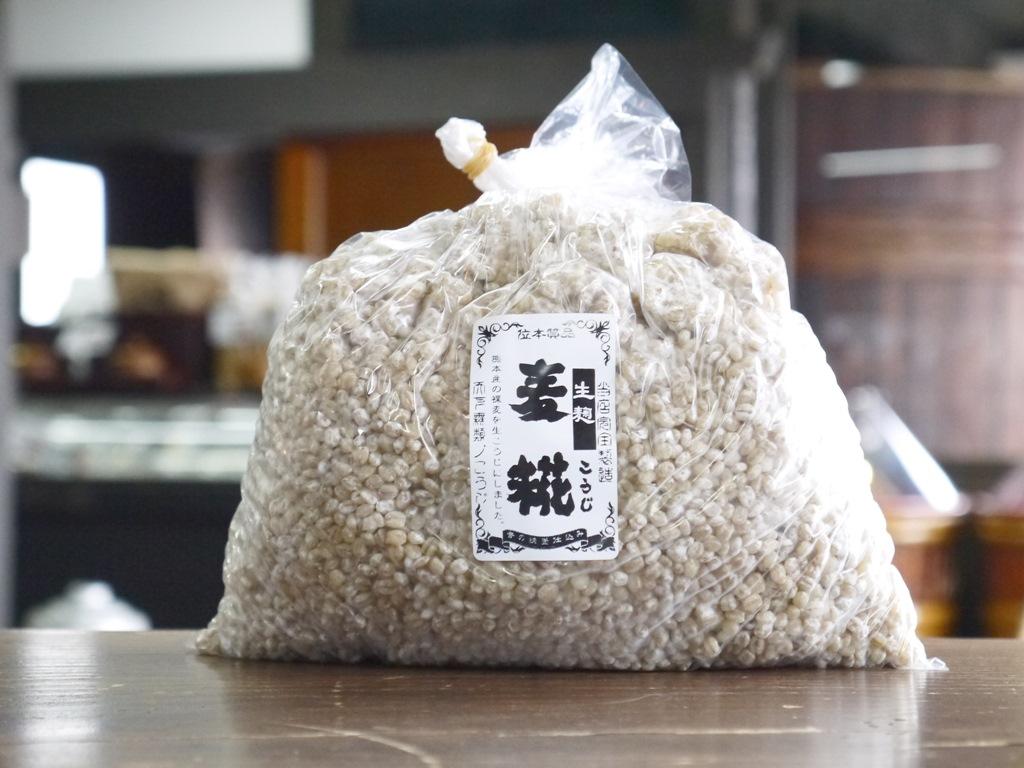 裸麦麹 生麹(1kg)