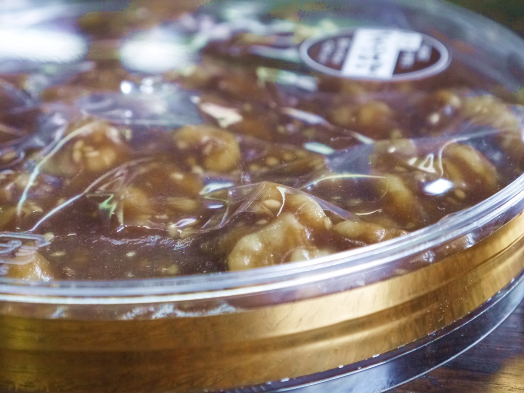 焙煎くるみ味噌(320g化粧ケース)