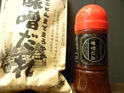 まろやか塩麹入り味噌だれ(180gPET)