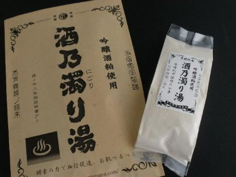 酒乃濁り湯 入浴剤(70g)