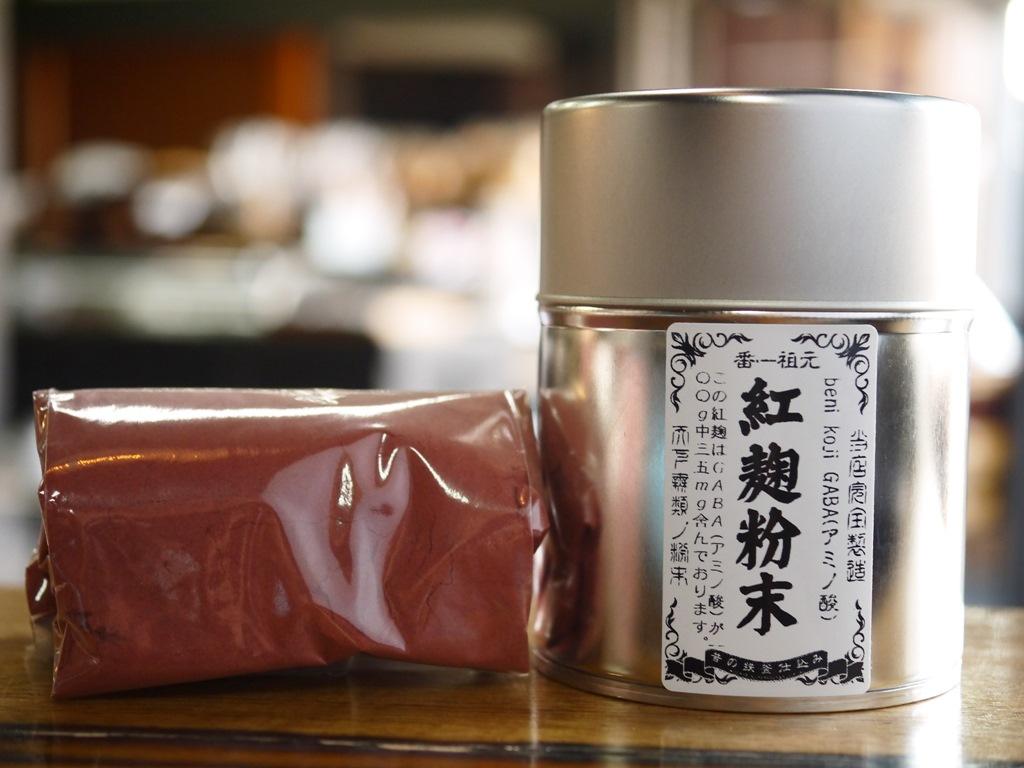 紅麹粉末 GABA(100gブリキ缶 スプーン2種付)