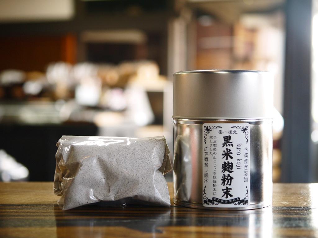 黒米麹粉末(100gブリキ缶 スプーン2種付)