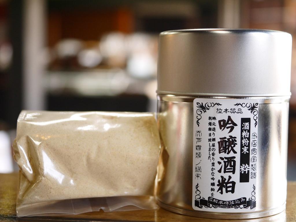 吟醸酒粕粉末 粋(100gブリキ缶 スプーン2種付)