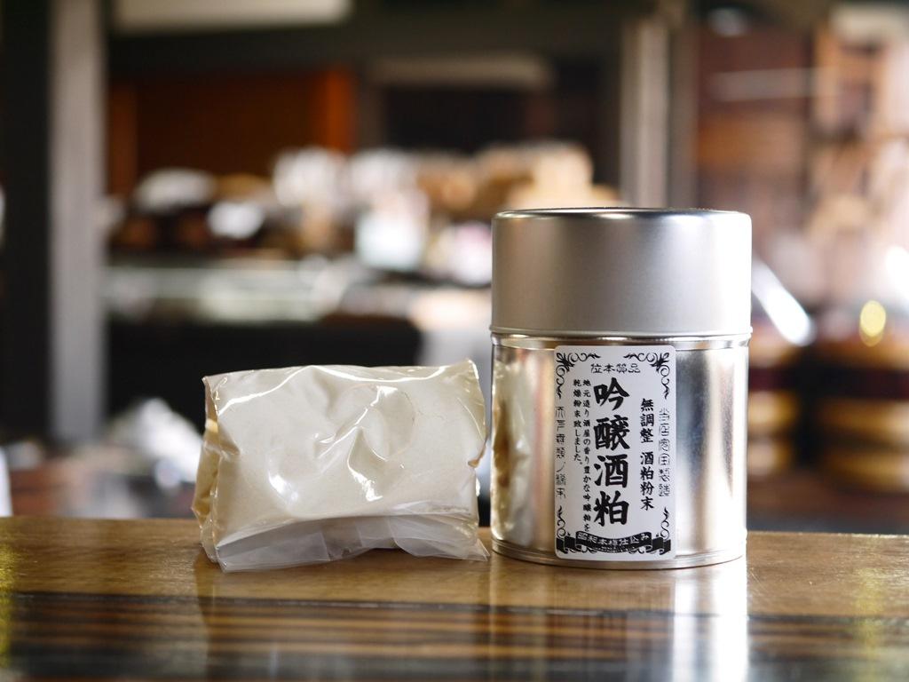 吟醸酒粕粉末 無調整(100gブリキ缶 スプーン2種付)
