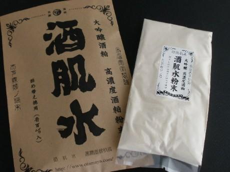 酒肌水(100g)