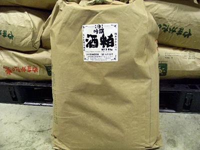 吟醸酒粕(20kg)
