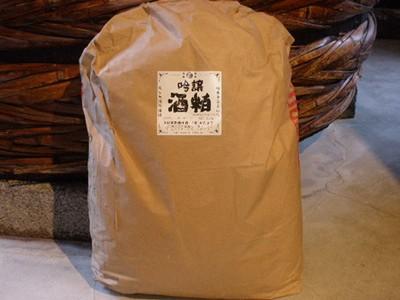 吟醸酒粕(20kg×25本)