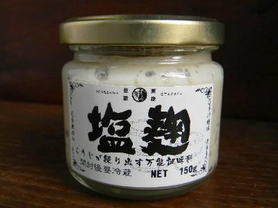 塩麹(150g瓶×20個)