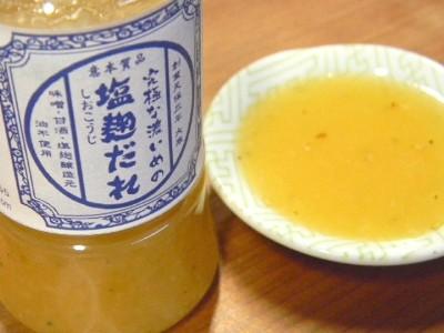 究極な濃いめの塩麹だれ(180gPET)