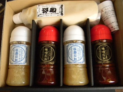 塩麹ギフト OS-24
