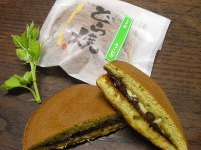 うこぎバターどら焼き(1個)