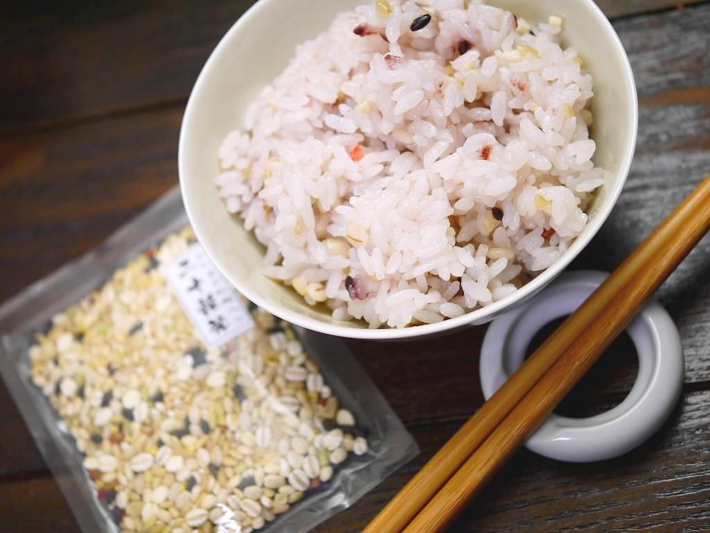 紅麹入り 20穀米健康ご飯