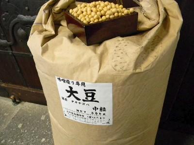 味噌用大豆 A品(30kg)