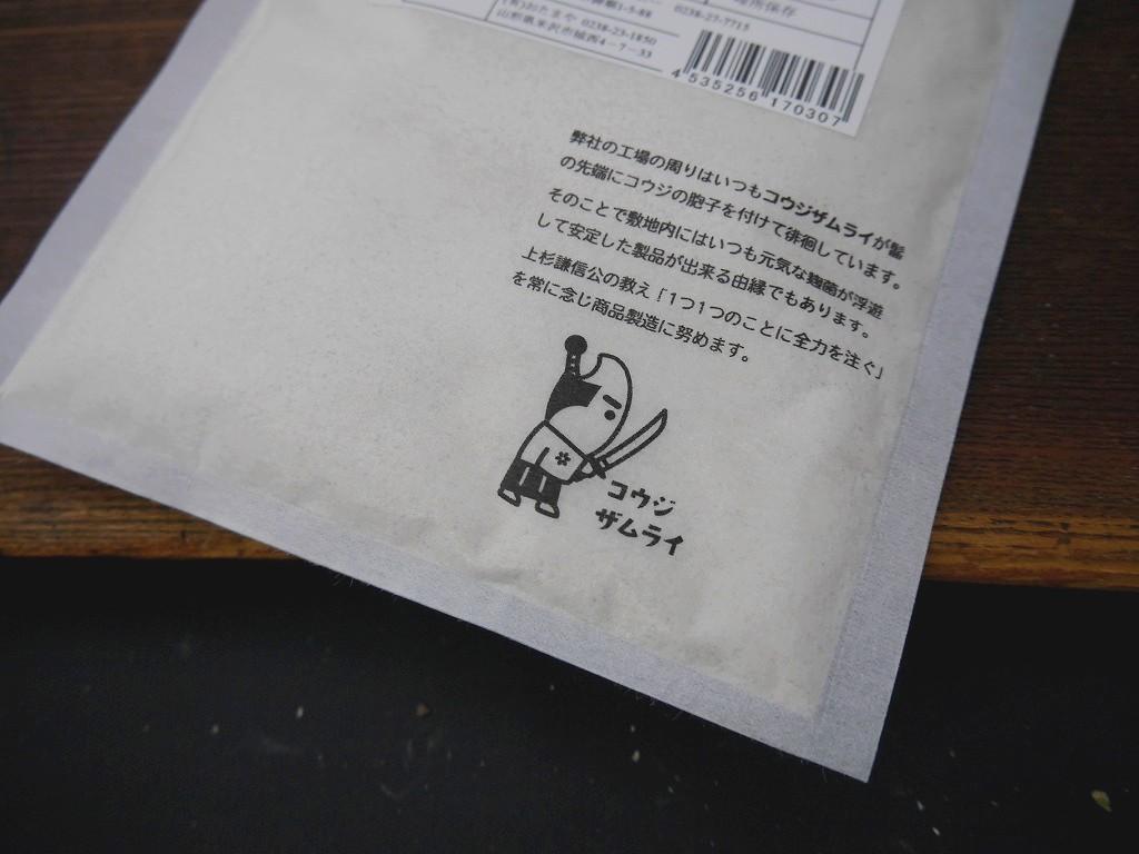 大麦麹粉末(100g)