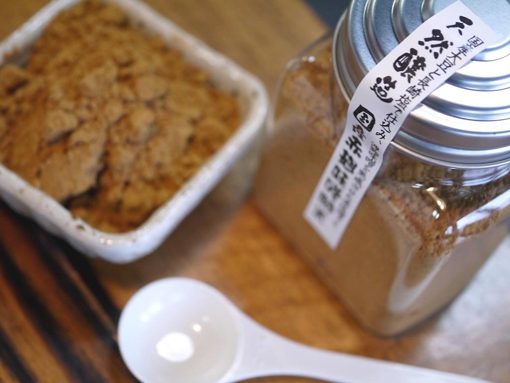 赤麹味噌粉末(100gブリキボトル スプーン付)
