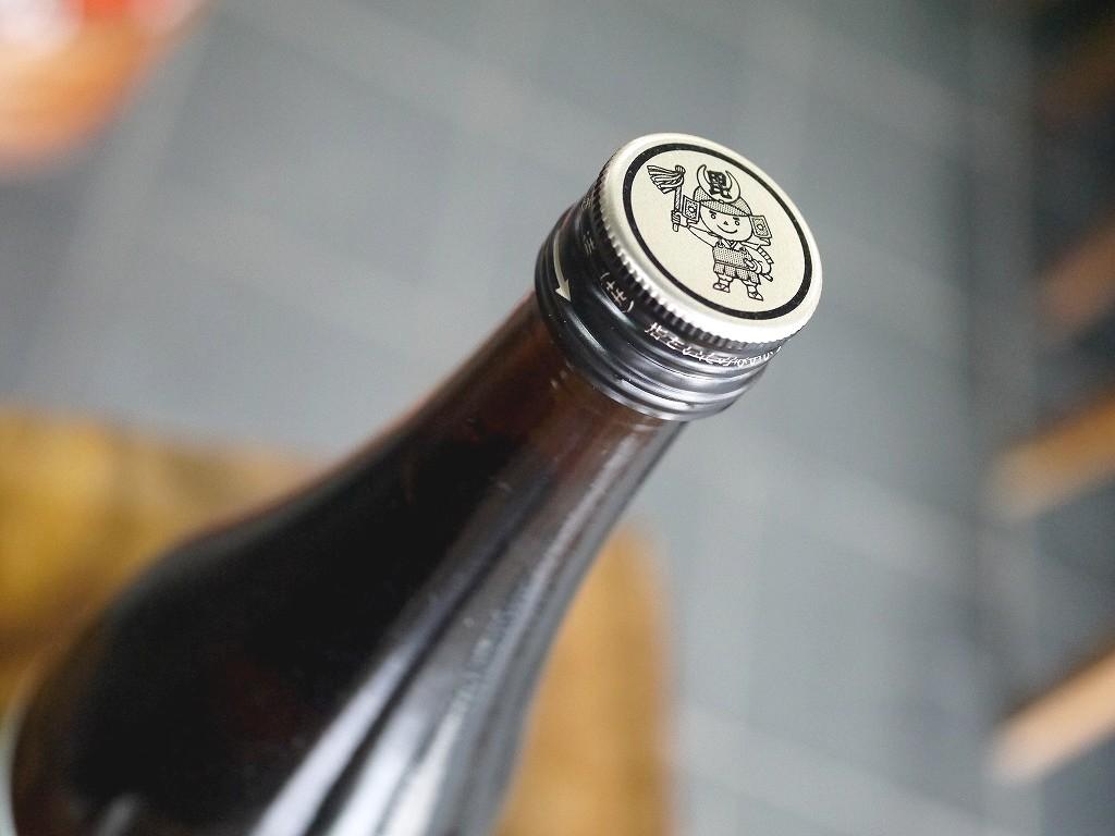 おたまや純米酒(720ml)