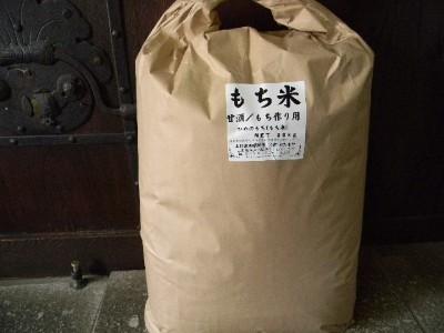 もち米(30kg)