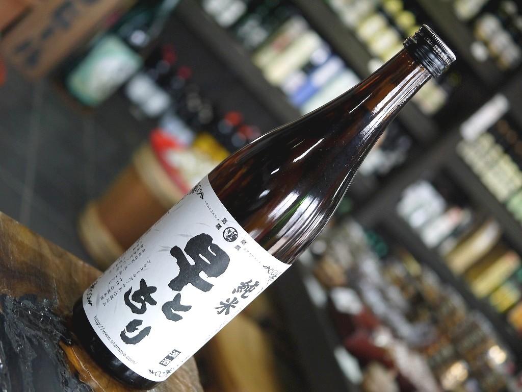 早とちり 白 純米酒(720ml)