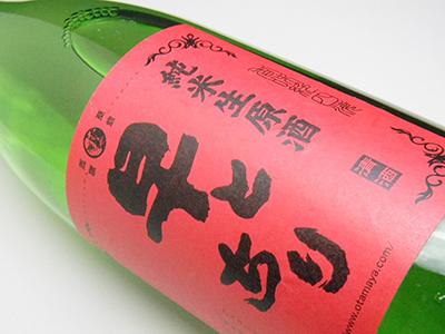 早とちり 赤 純米生原酒(1800ml)