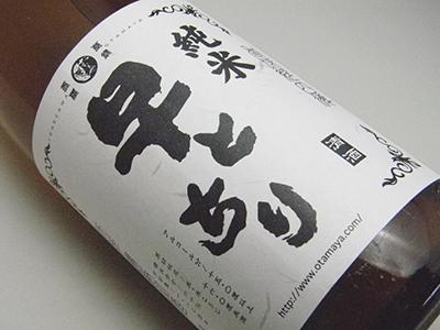早とちり 白 純米酒(1800ml)