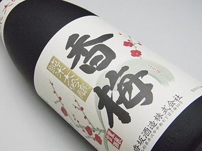 香梅 純米大吟醸(1800ml 化粧箱入)