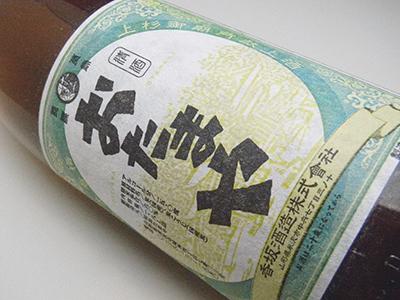 おたまや純米酒(1800ml)