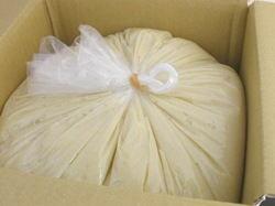 【セール品】塩麹(10kg)