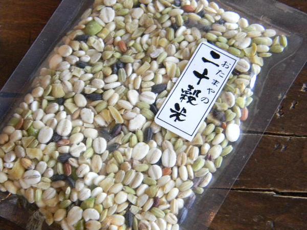 全部国産 20穀米 雑穀米(35g)