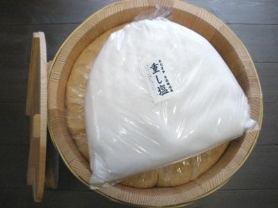 手前味噌 昭和本樽15kg No.20(柿渋仕上げ)