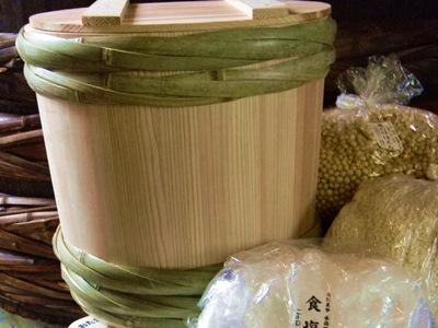 手作り味噌セット 昭和本樽仕込み No.20