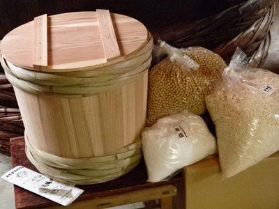 手作り味噌セット 昭和本樽仕込み No.40