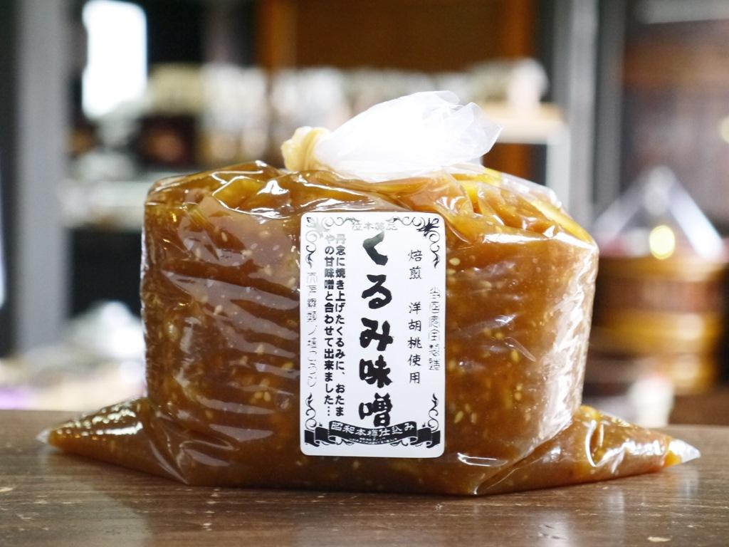 焙煎くるみ味噌(1kg)