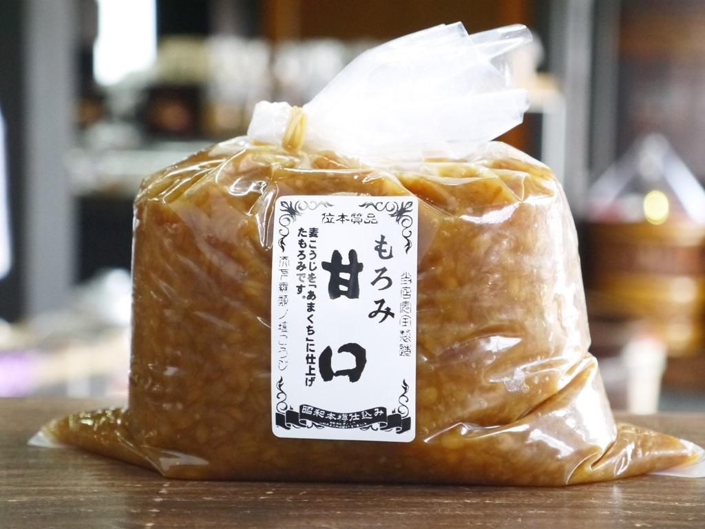 もろみ甘口 金山寺みそ(1kg)