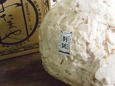 九平次 純米大吟醸酒粕 別誂(10kg)